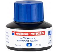 Чернила промышленные Edding (Эддинг) MTK 25, 25 мл, синие 003, для заправки перманентных маркеров E-21, 22, 2000, 2000 C, 2200, 2200 C, No.1, 400, 404, 300, 330, 370