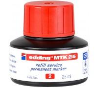 Чернила промышленные Edding (Эддинг) MTK 25, 25 мл, красные 002, для заправки перманентных маркеров E-21, 22, 2000, 2000 C, 2200, 2200 C, No.1, 400, 404, 300, 330, 370