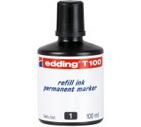 Чернила промышленные Edding (Эддинг) T 100, 100 мл, черные 001, для заправки перманентных маркеров E-2000, 2000 C, 2200, 2200 C, No.1, 400, 404, 500, 800, 850, 353, 370, 390