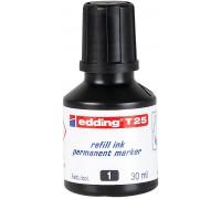 Чернила промышленные Edding (Эддинг) T 25, 30 мл, черные 001, для заправки перманентных маркеров E-2000, 2000 C, 2200, 2200 C, No.1, 400, 404, 500, 800, 850, 353, 370, 390