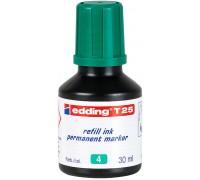 Чернила промышленные Edding (Эддинг) T 25, 30 мл, зеленые 004, для заправки перманентных маркеров E-2000, 2000 C, 2200, 2200 C, No.1, 400, 404, 500, 800, 850, 353, 370, 390