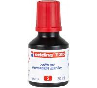 Чернила промышленные Edding (Эддинг) T 25, 30 мл, красные 002, для заправки перманентных маркеров E-2000, 2000 C, 2200, 2200 C, No.1, 400, 404, 500, 800, 850, 353, 370, 390