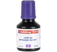 Чернила промышленные Edding (Эддинг) T 25, 30 мл, фиолетовые 008, для заправки перманентных маркеров E-2000, 2000 C, 2200, 2200 C, No.1, 400, 404, 500, 800, 850, 353, 370, 390