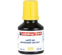 Чернила промышленные Edding (Эддинг) T 25, 30 мл, желтые 005, для заправки перманентных маркеров E-2000, 2000 C, 2200, 2200 C, No.1, 400, 404, 500, 800, 850, 353, 370, 390