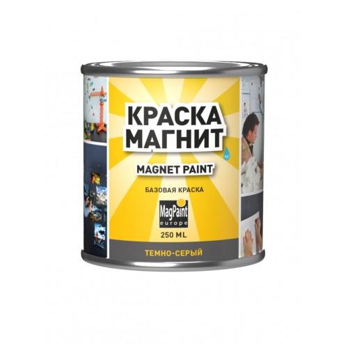 Краска магнитная MagPaint, темно-серая,  0,25 л