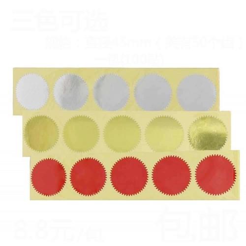 Лейблы для рельефной печати цветные d=50мм, , упак