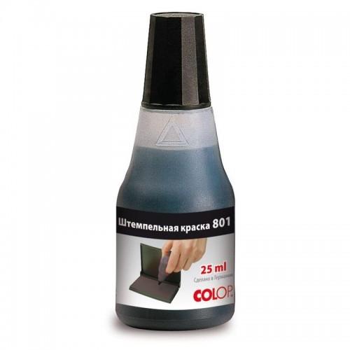 Краска штемпельная Colop 801, на водно-глицериновой основе, 25 мл, черная