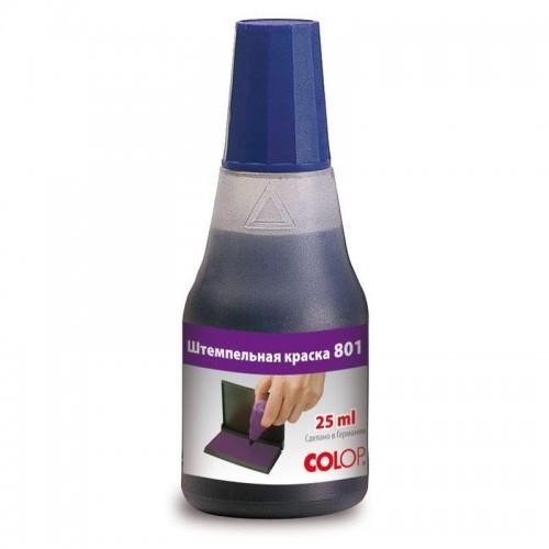 Краска штемпельная Colop 801, на водно-глицериновой основе, 25 мл, фиолетовая