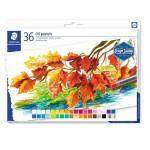 Масляная пастель Staedtler Karat, 11 мм, 36 цветов , арт.ST2420C36