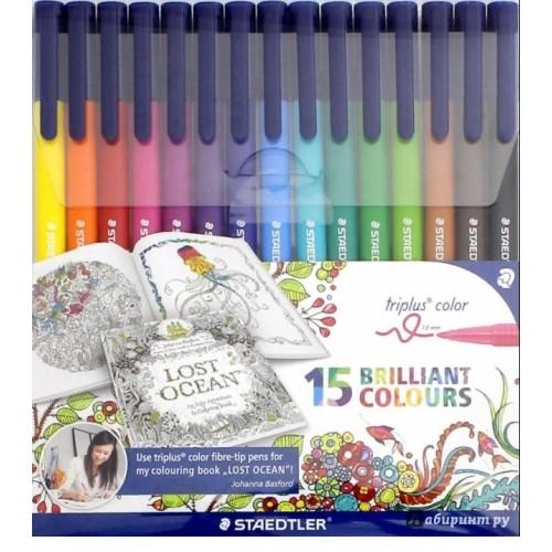 Набор фломастеров Staedtler Triplus Color Johanna Basford, 15 цветов, арт.ST323TB15JB