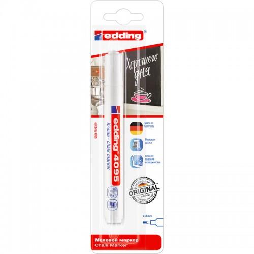 Маркер меловой для окон Edding (Эддинг) 4095, смываемый, круглый наконечник, 2-3 мм, белый 049, promo, блистер